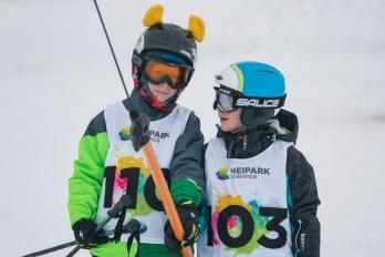 Reportáž | Sportovní | HEIpark CUP 2017
